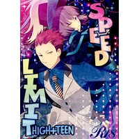 Doujinshi (SPEED LIMIT HIGH+TEEN ☆黄雷のガクトゥーン) / HONDA BROTHERS