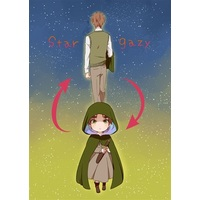 Doujinshi - Hetalia / France & United Kingdom (star gazy) / DUMMY.N