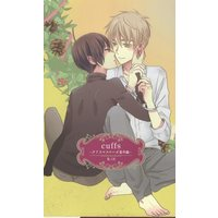 [Boys Love (Yaoi) : R18] Doujinshi - Hetalia / United Kingdom x Japan (cuffs-クリスマスローズ番外編-*新書サイズ) / 遠野物語