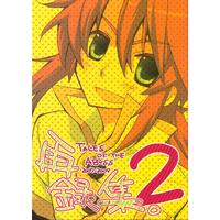 Doujinshi - Omnibus - Tales of the Abyss (再録集 2) / QUBE STAR