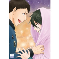 [Boys Love (Yaoi) : R18] Doujinshi - IM@S SideM (【あんしんBOOTHパック】DAILY PIECES2 Autumn&Winter) / out spread-w