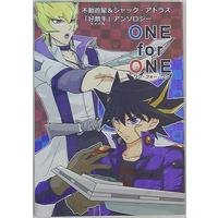 Doujinshi - Anthology - Yu-Gi-Oh! 5D's / Fudo Yusei (ONE for ONE *アンソロジー) / Junction
