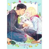 [Boys Love (Yaoi) : R18] Doujinshi - Omnibus - Yuri!!! on Ice / Otabek x Yuri Plisetsky (OTAYURI CHRONICLE 2017再録集) / Longing Blue