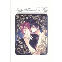 Doujinshi - Free! (Iwatobi Swim Club) / Haruka x Rin (Little Mermaid in Love セイレーンの恋 前編) / Dakuzoh