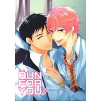[Boys Love (Yaoi) : R18] Doujinshi - Free! (Iwatobi Swim Club) / Sigino Kisumi x Yamazaki Sosuke (RUN FOR YOU!) / TADA*KUMA