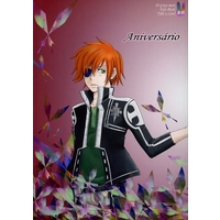 [Boys Love (Yaoi) : R18] Doujinshi - Manga&Novel - D.Gray-man / Tyki Mikk x Lavi (Aniversario) / Red Fox