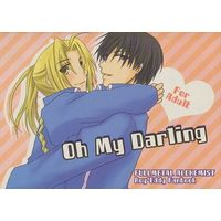 [Boys Love (Yaoi) : R18] Doujinshi - Fullmetal Alchemist / Roy Mustang x Edward Elric (Oh My Darling) / THREE-STAR
