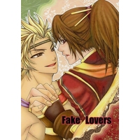 Doujinshi - Dynasty Warriors / Kannei x Ling Tong (Fake Lovers) / 鐡カブト