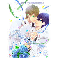 [Boys Love (Yaoi) : R18] Doujinshi - Free! (Iwatobi Swim Club) / Makoto x Haruka (I'd love to) / Smart Cat