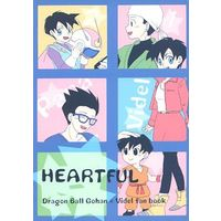 Doujinshi - Dragon Ball / Gohan x Videl (HEARTFUL) / なんじゃもんじゃワールド