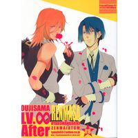 [Boys Love (Yaoi) : R18] Doujinshi - UtaPri (OUJISAMALV.∞After) / 百万馬力