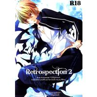 [Boys Love (Yaoi) : R18] Doujinshi - Fate/Zero / Kirei Kotomine x Archer (Fate/zero) (Retroscopection 2) / RB