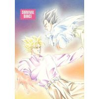[Boys Love (Yaoi) : R18] Doujinshi - Dragon Ball / Goku x Vegeta (SURVIVAL DANCE) / V‐Kids