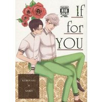 [Boys Love (Yaoi) : R18] Doujinshi - Saiki Kusuo no Ψ Nan / Kuboyasu Aren (If for YOU) / たいがあばうむ