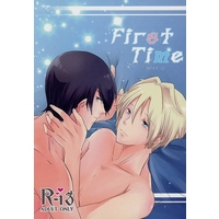 [Boys Love (Yaoi) : R18] Doujinshi - Novel - Tsukipro (Tsukiuta) / Uduki Arata x Satsuki Aoi (First Time) / ひな菊