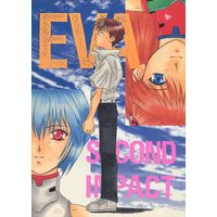 Doujinshi - Evangelion / All Characters (EVA SECOND INPACT) / 我楽多・笑う堕天使!!