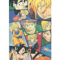 Doujinshi - Dragon Ball / All Characters (Dragonball) (flow into space) / スタジオ東風