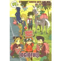 Doujinshi - All Series (Jojo) (JOGIOFULL) / 星潮