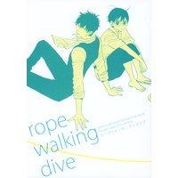 Doujinshi - Gintama / Hijikata x Shinpachi (rope walking dive) / くだん