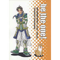 Doujinshi - Dynasty Warriors / Liu Bei x Zhao Yun (be the one!) / Pomeranimania