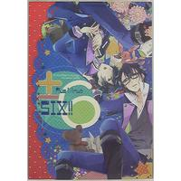 Doujinshi - Anthology - K (K Project) / Fushimi Saruhiko (±6 *アンソロジー) / K&T