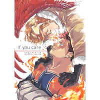 Doujinshi - My Hero Academia / Endeavor x Hawks (if you care) / ray