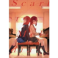 Doujinshi - Manga&Novel - Anthology - Love Live (Scarlet Melodia スカーレットメロディア) / 居酒屋桜姫