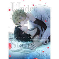 [Boys Love (Yaoi) : R18] Doujinshi - My Hero Academia / All Might x Aizawa Shouta (アンダー・ザ・スターリースカイ) / Eternal snow