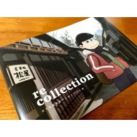 Doujinshi - Illustration book - Osomatsu-san / Osomatsu (おそ松妄想温泉旅行イラスト本[recollection]) / osugi987107