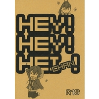 [Boys Love (Yaoi) : R18] Doujinshi - Manga&Novel - Anthology - Hakuouki / Heisuke Toudou (HEY!HEY!HEIchan!) / Rock‐Shack