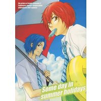 Doujinshi - Manga&Novel - Prince Of Tennis / Yukimura x Bunta (Some day in summer holidays) / ユキムランド