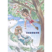 Doujinshi - Tales of Symphonia / Colette Brunel & Lloyd & Kratos Aurion (あの日のきみと) / 歩古ホール