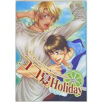 [Boys Love (Yaoi) : R18] Doujinshi - Yes! PreCure 5 / Coco (Kouji Kokoda) x Nuts (Mr. Natts) (ココ夏Holiday) / CNPG