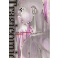 [Boys Love (Yaoi) : R18] Doujinshi - Dragon Ball / Taopaipai x Tien Shinhan (Tragicomic) / 掃き溜めに鶴仙流