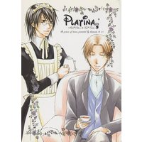 Doujinshi - Novel - Prince Of Tennis / Atobe x Yushi (PLATiNA) / 懐夢亭・2+