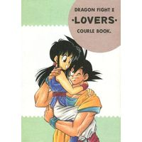 Doujinshi - Dragon Ball (DRAGON FIGHT II ‐LOVERS‐) / 緑楽園