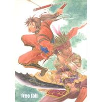 Doujinshi - Dynasty Warriors / Kannei x Ling Tong (free fall) / メッサーK