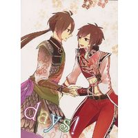 Doujinshi - Dynasty Warriors / Lu Xun x Jiang Wei (days!) / ゼロハチ