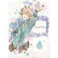 Doujinshi - Tales of Zestiria (Scorpioides) / 社長の巣箱
