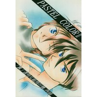 Doujinshi - Mobile Suit Gundam Wing / Heero Yuy x Duo Maxwell (PASTEL COLOR Ⅱ *再録 2 ※イタミ有) / パステル社