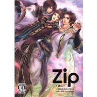 [Boys Love (Yaoi) : R18] Doujinshi - Manga&Novel - Anthology - Dynasty Warriors / Sima Yi & Sima Zhao & Shibashi (Zip 実父 *アンソロジー)