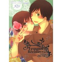[Boys Love (Yaoi) : R18] Doujinshi - Omnibus - Hetalia / Spain x Southern Italy (HyspaniPlus Recollection *再録本 2) / HyspaniPlus
