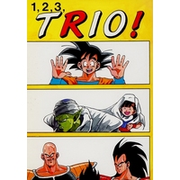 [Boys Love (Yaoi) : R18] Doujinshi - Dragon Ball (1、2、3、TRIO!) / Quarter House