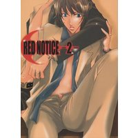 Doujinshi - Novel - Magic Kaito / Kuroba Kaito x Kudou Shinichi (RED NOTICE2) / Laisser-Faire
