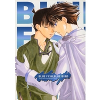 Doujinshi - Magic Kaito / Kuroba Kaito x Kudou Shinichi (BLUE FISH BLUE BIRD) / V・T・C
