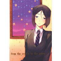 Doujinshi - Fate/Zero / Rider & Waver (from the cradle to the grave.) / ガナシュ