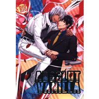 [Boys Love (Yaoi) : R18] Doujinshi - Anthology - Blood Blockade Battlefront / Steven A Starphase x Zap Renfro (ABSOLUT VANILLA *アンソロジー)