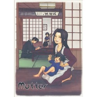 Doujinshi - NARUTO (Mutter【池袋本店出品】) / Rauhreif
