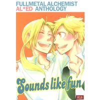 Doujinshi - Anthology - Fullmetal Alchemist / Alphonse x Edward (Sounds like fun*アンソロジー) / パピコ/秋野マリコ/その他