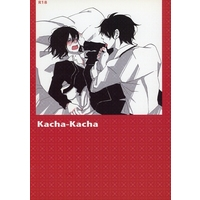 [Boys Love (Yaoi) : R18] Doujinshi - Manga&Novel - Harry Potter Series / James Potter x Severus Snape (Kacha-Kacha) / 蛇毒・PANSYCAT